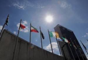 Il Palazzo di vetro, sede delle Nazioni Unite, New York (STAN HONDA/AFP/Getty Images)
