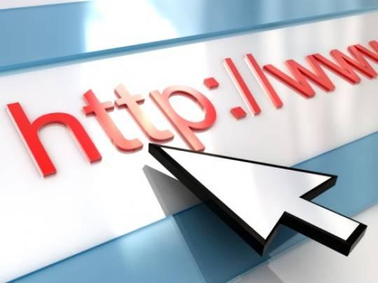 pagina web16 e1327410808340 Il Cile al terzo posto nel mondo per numero di ricerche su Megaupload