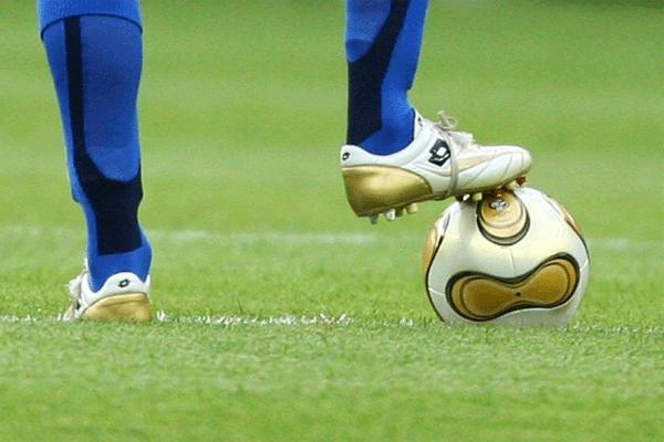 Calcio Internazionale: Tutte le partite di oggi