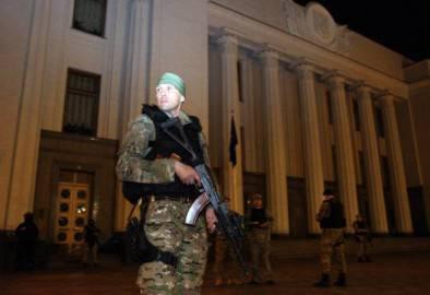Parlamento di Kiev, Ucraina (Getty images)
