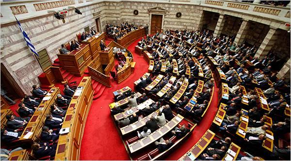 Grecia il parlamento approva la legge di attuazione del for Parlamento ieri