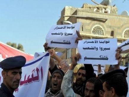 Yemen: tre soldati uccisi durante scontri con manifestanti