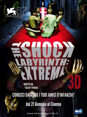 The Shock Labyrint: Extreme 3D (2009), di Takashi Shimizu – al cinema