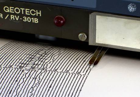 Terremoto in provincia di Torino