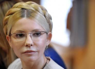 Iulia Timoshenko nel 2011 (SERGEI SUPINSKY/AFP/Getty Images)