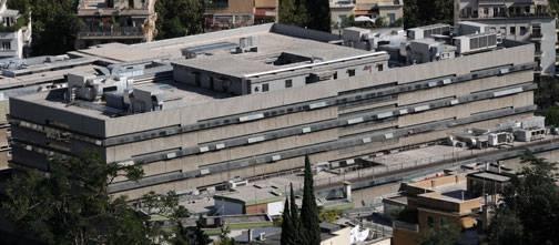 Rimborsi elettorali Margherita: la Procura di Roma smentisce il coinvolgimento dei vertici del partito