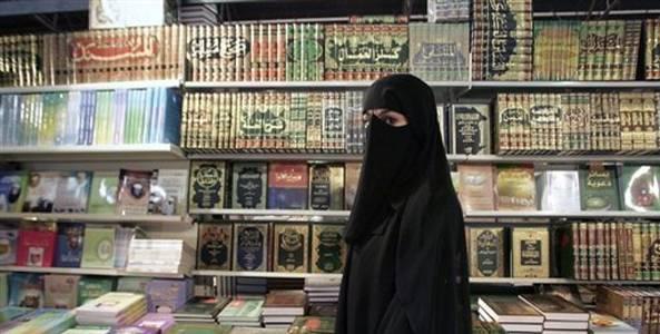 Islam la russa il velo integrale una violenza per le - Perche le donne musulmane portano il velo ...