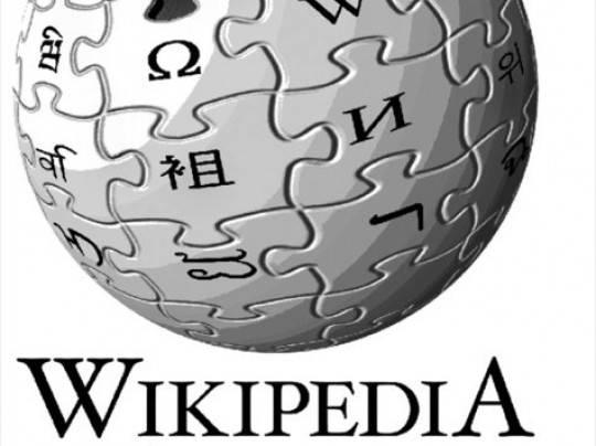 Wikipedia logo for Politica italiana wikipedia